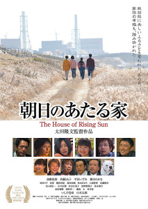 The_House_of_Rising_Sun-Filmplakat